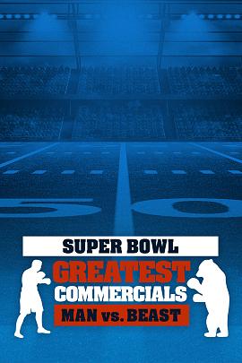 Super Bowl Greatest Commercials